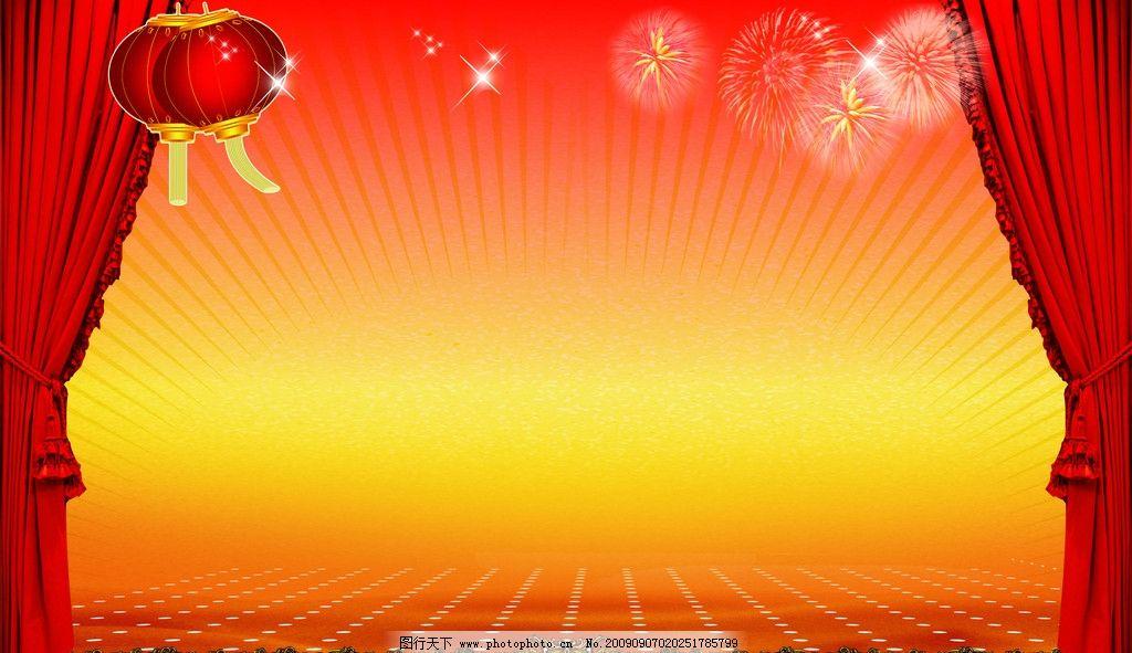 喜庆背景 门联 烟花 灯笼 红色 背景底纹 底纹边框 设计 60dpi jpg