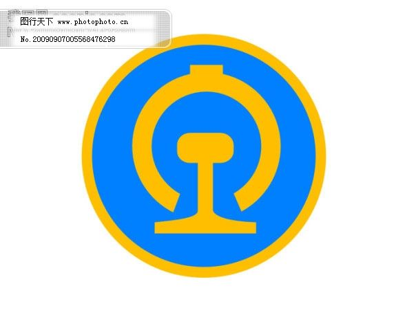 铁路标志免费下载 矢量logo 矢量图 铁路标志 铁路标志 路徽 铁路徽