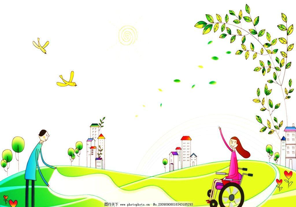 卡通人物风景 树木 树叶 女孩 男孩子 房子 小鸟 移门图案 动漫人物
