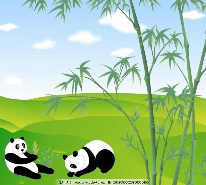 熊猫竹子图片_背景底纹