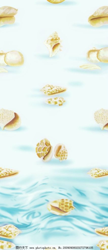 听海 海螺 贝壳 移门 布版 强化 海底世界 背景底纹 底纹边框 设计
