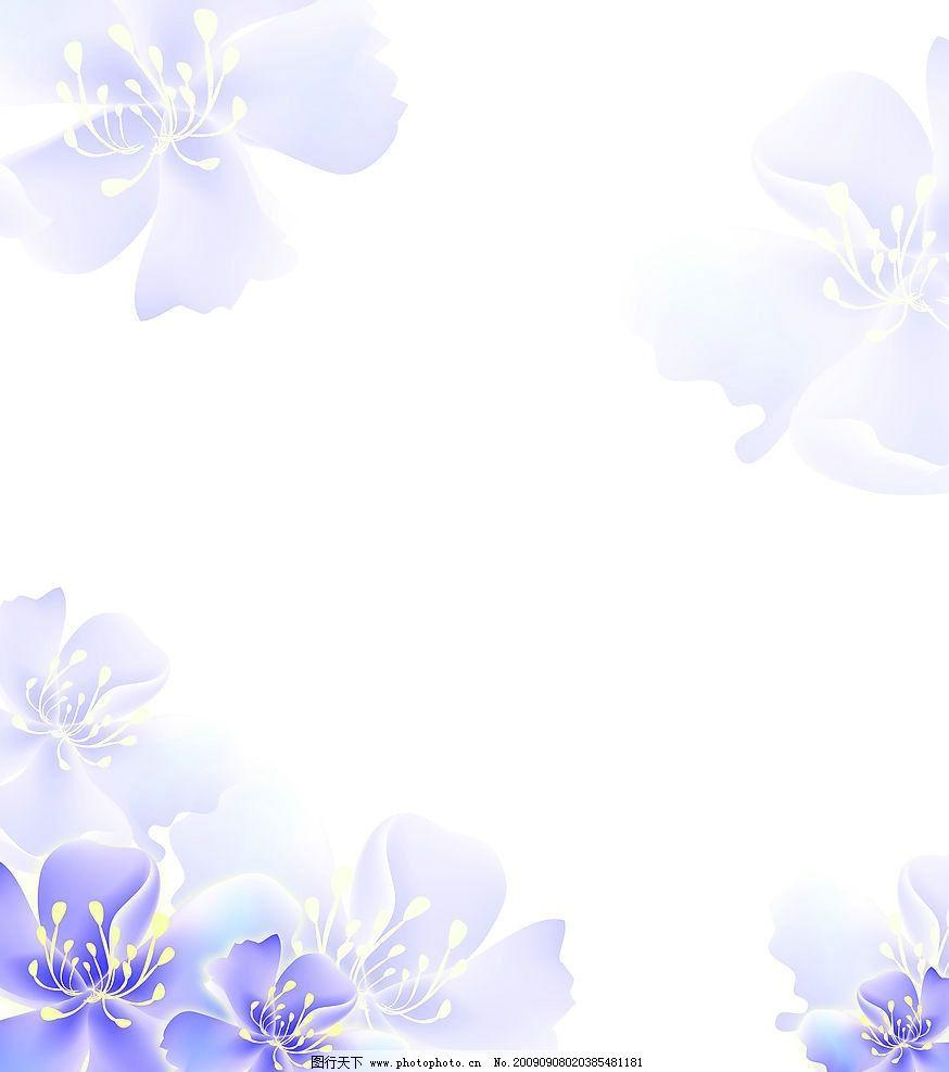 清新淡雅 花纹 花边花纹 底纹边框 设计 72dpi jpg