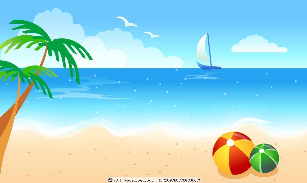 设计图库 psd分层 其他  夏天风景素材 卡通 插画 可爱 背景 海洋