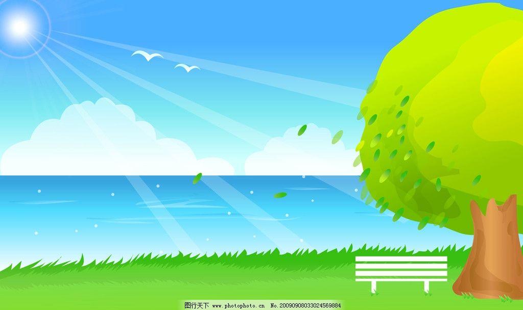 夏天风景素材 卡通 插画 可爱 背景 绿色 大树 海洋 湖泊 草地 树叶