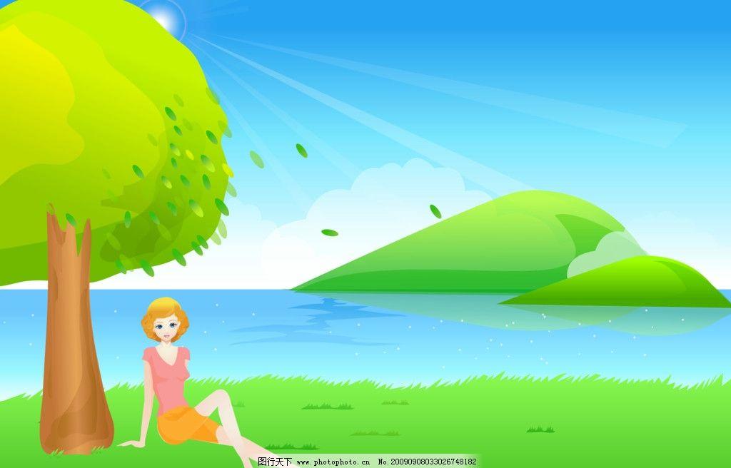 夏天风景素材 卡通 插画 可爱 背景 绿色 大树 海洋 湖泊 小岛
