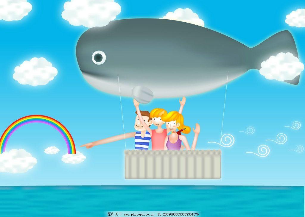 夏天风景素材 卡通 插画 可爱 背景 蓝天 白云 鲸鱼 气球 男孩儿 女孩