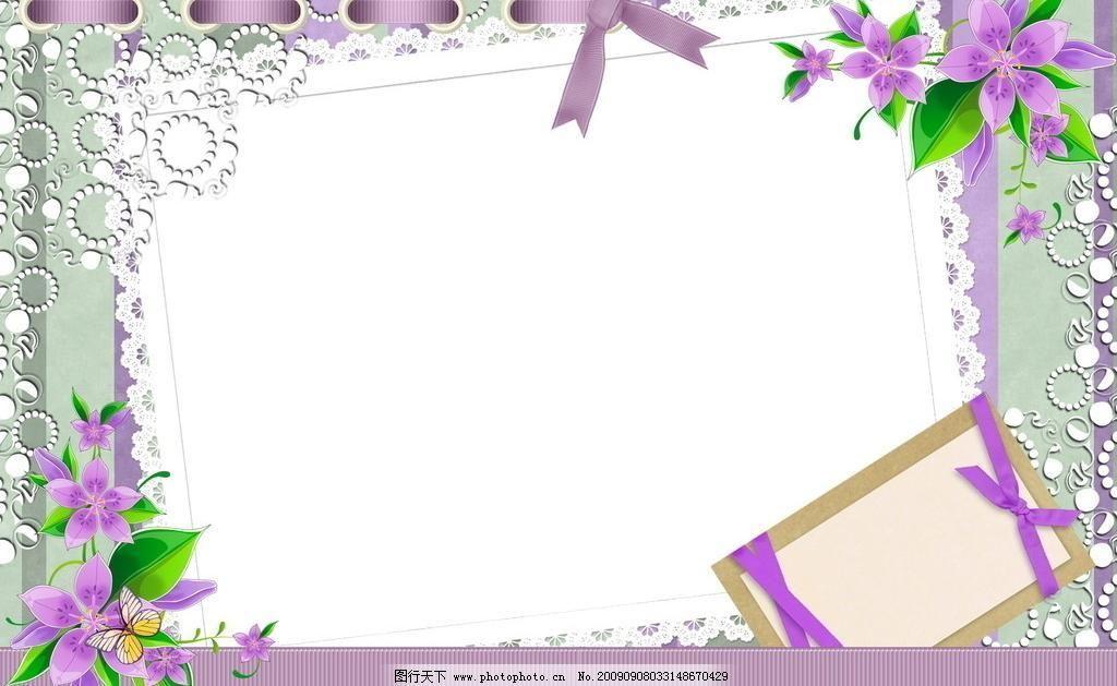 白底 边框 边框相框 底纹边框 设计 72dpi jpg psd源文件 婚纱|儿童