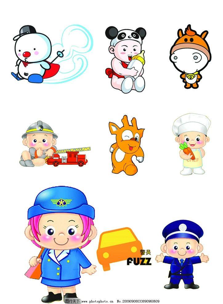 可爱卡通 熊猫 雪人 厨师 交警 工人 建设工人 奶瓶 空姐 其他 源文件