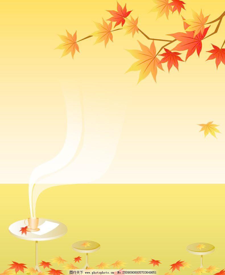 枫叶飘落图片
