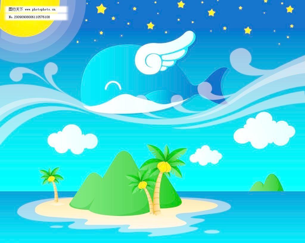 夏天风景素材 背景 翅膀 大海 海洋 鲸鱼 可爱 喷水 飘带 夏天风景