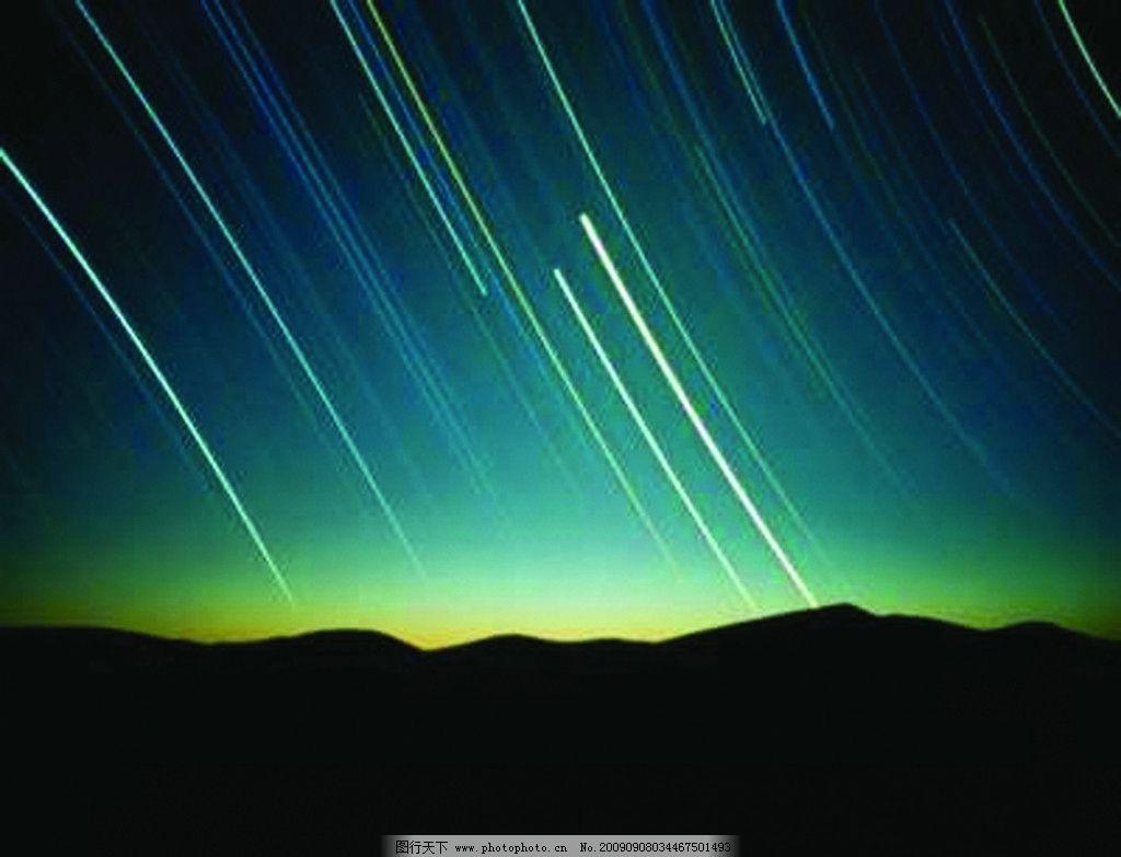 迷人夜晚 流星雨 山 山水风景 自然景观 摄影 350dpi jpg