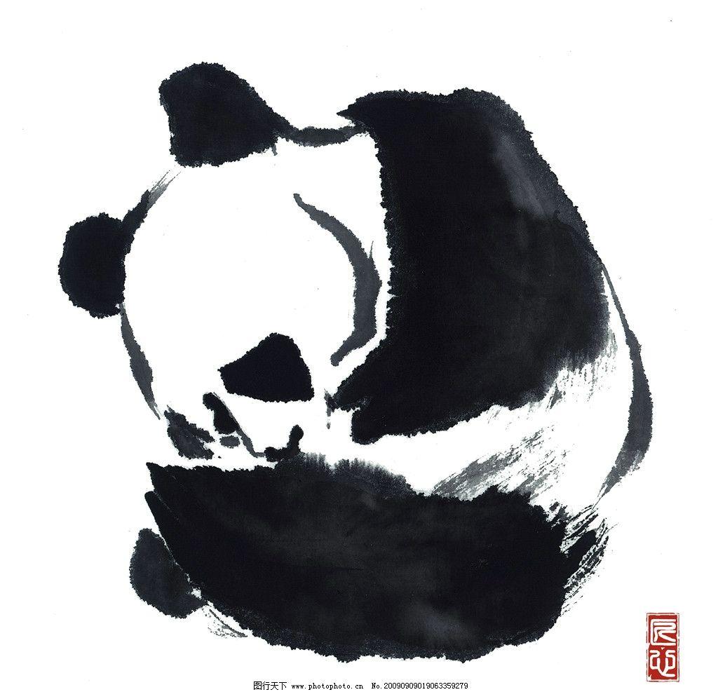 大熊猫 国画 水墨画 国宝 酒店挂画 绘画书法 文化艺术 设计 150dpi