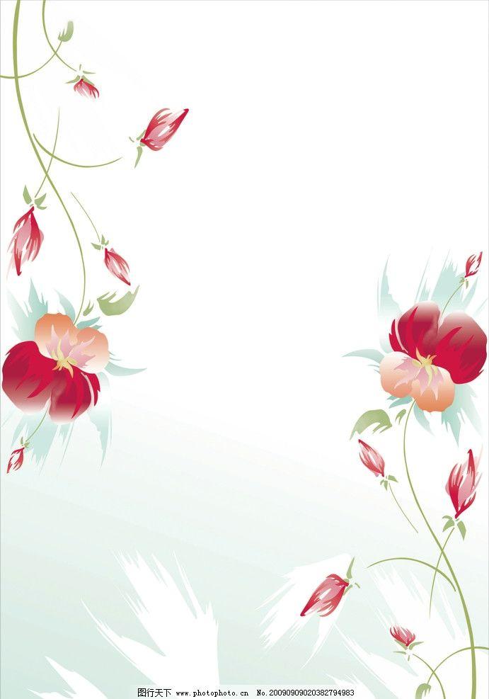 花边花纹 底纹边框