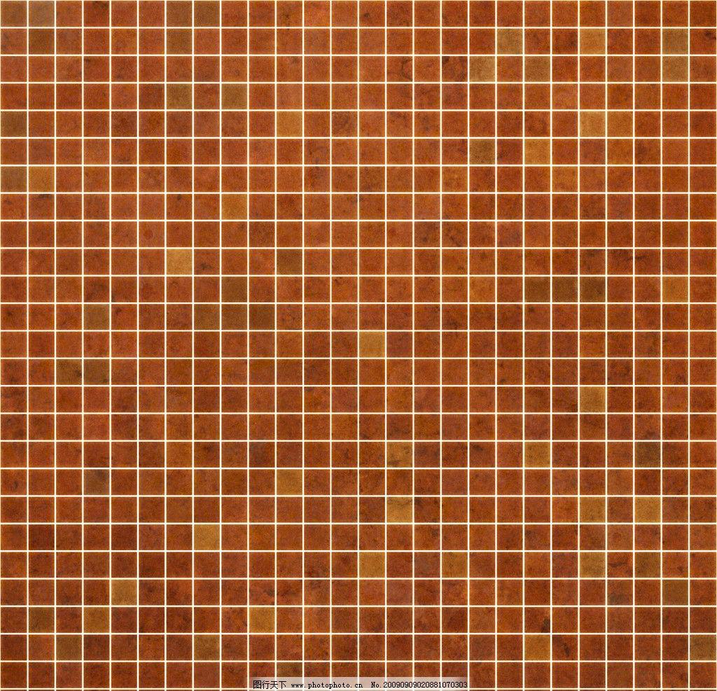 马赛克纹理材质贴图 素材 背景底纹 底纹边框 设计 120dpi jpg