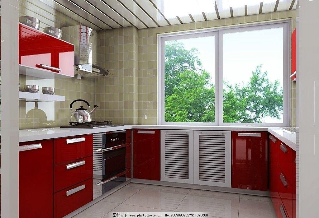 廚房效果圖 室內 室內設計 家裝 居住空間 3d作品 3d設計 72dpi jpg