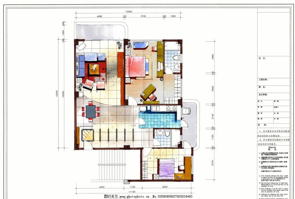 家装平面图手绘图片_室内设计