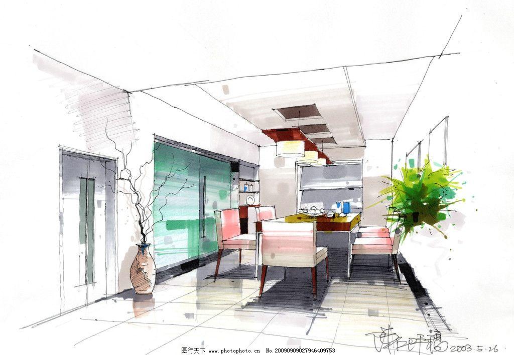餐厅手绘 沙发 茶几 台灯 窗帘 家装 装饰 室内设计 现代风格 壁画