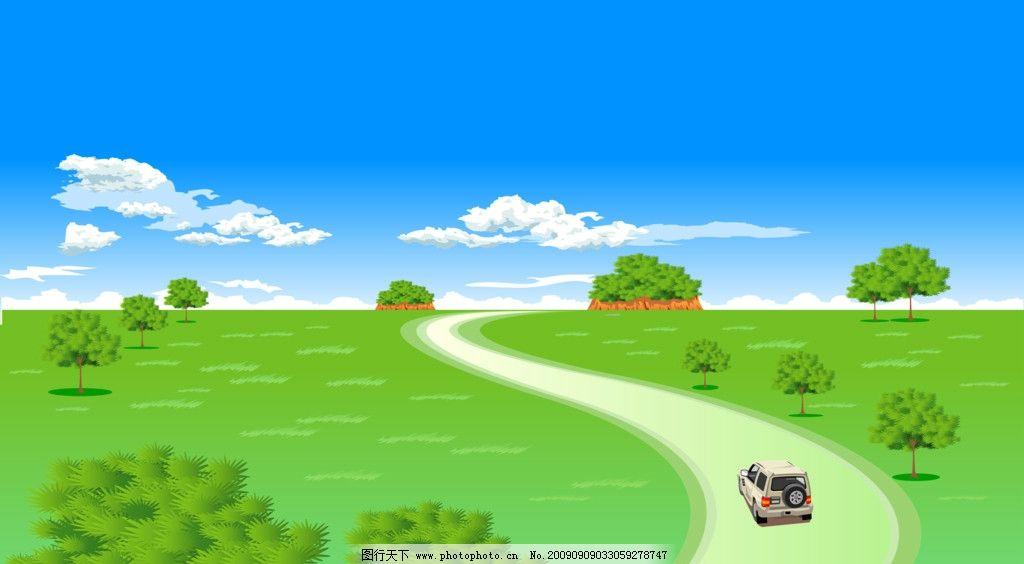 夏天风景素材 插画 卡通 背景 蓝天 白云 草坪 草地 草原 平川 树