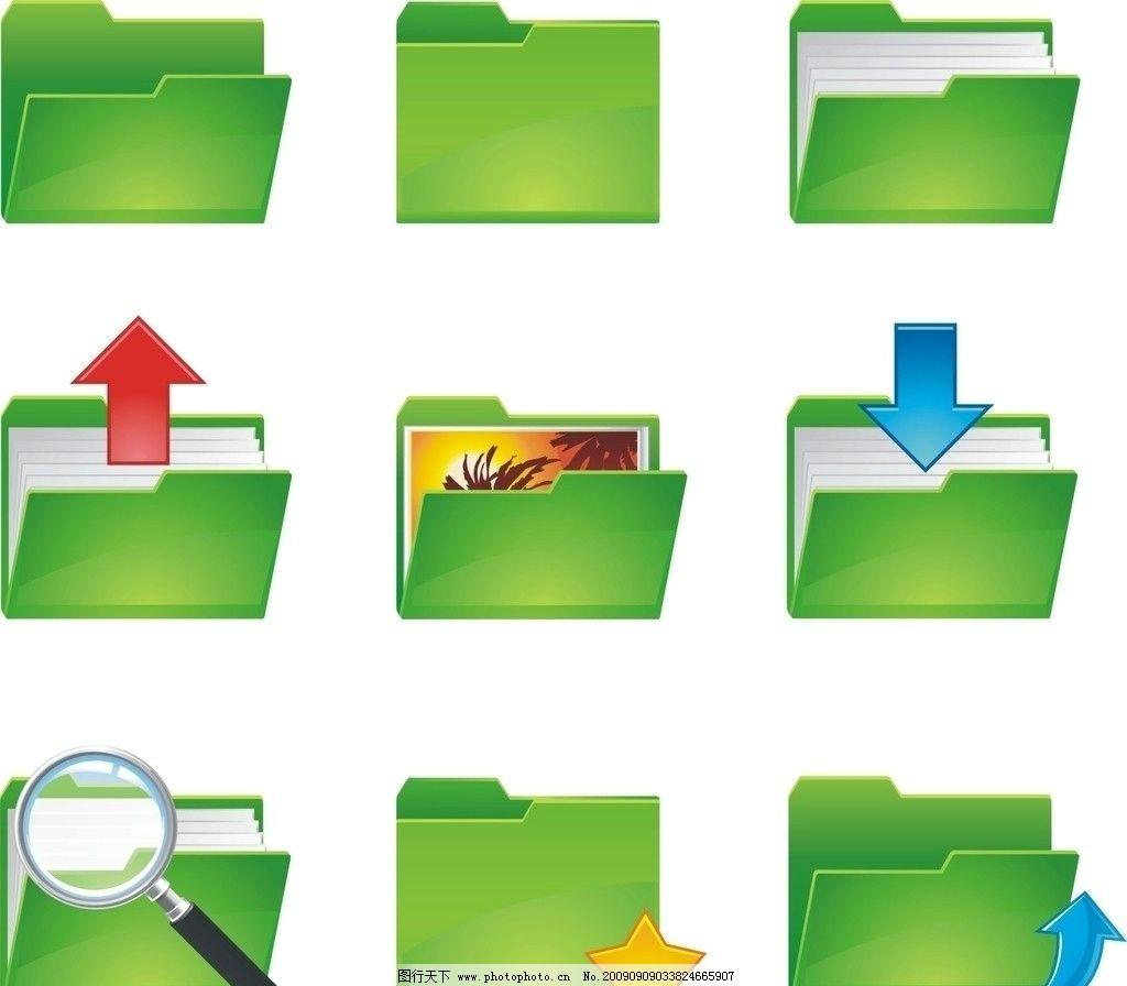 文件夹 绿色文件夹 系统文件夹图标 设计素材 矢量素材 其他矢量 cdr