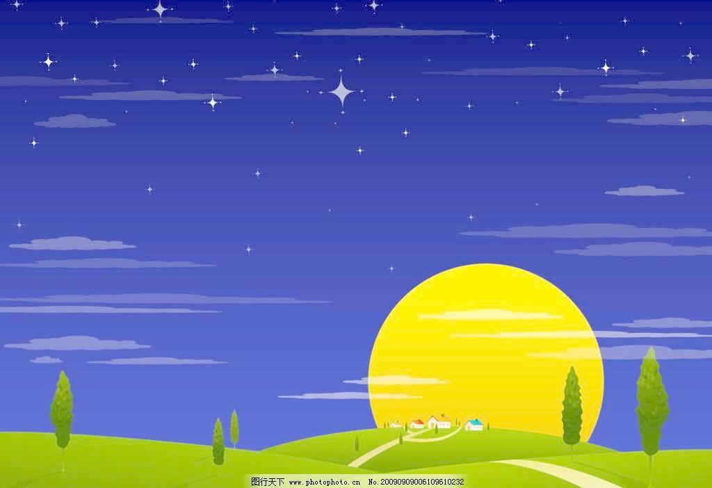 插画 卡通 背景 月亮 星星 云 夜空 夜晚 草地 草原 山丘 树 小路
