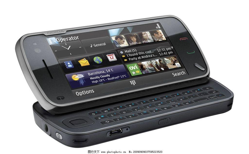 n97��/h9�b_大家帮忙!诺基亚n97手机下载的软件在内存卡里打不开是怎么回事?