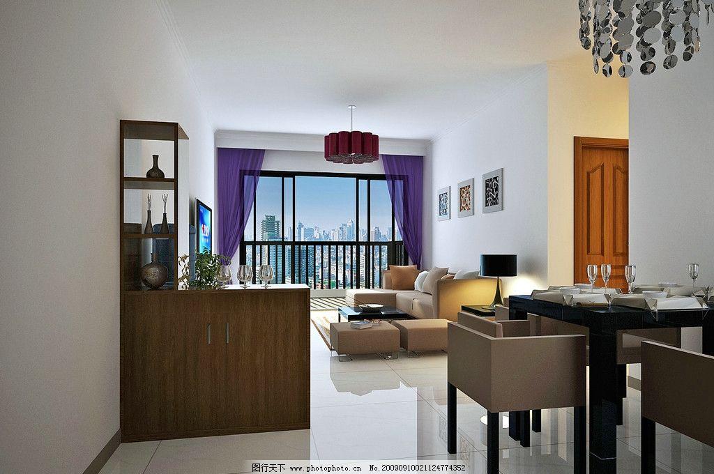 3d客厅效果图图片