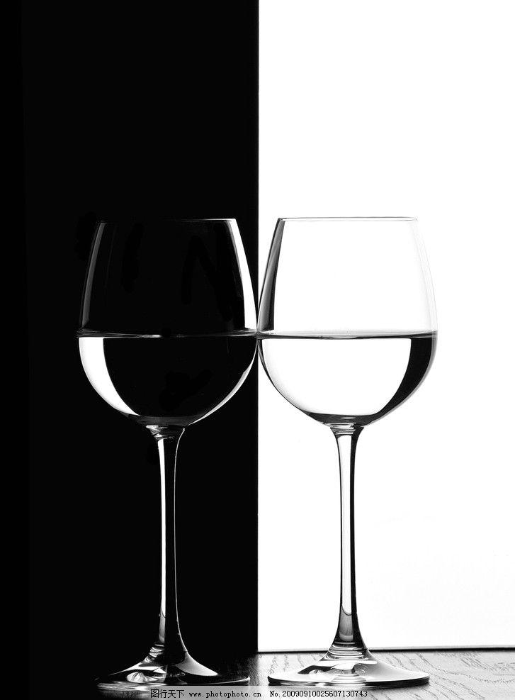 黑白酒杯图片