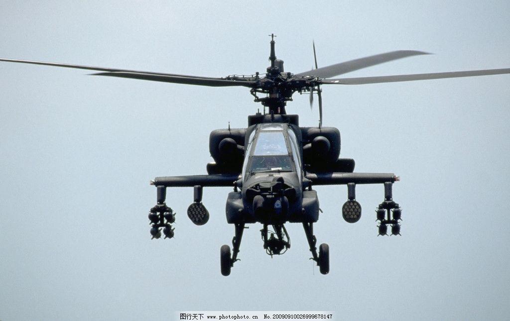阿帕奇直升机图片