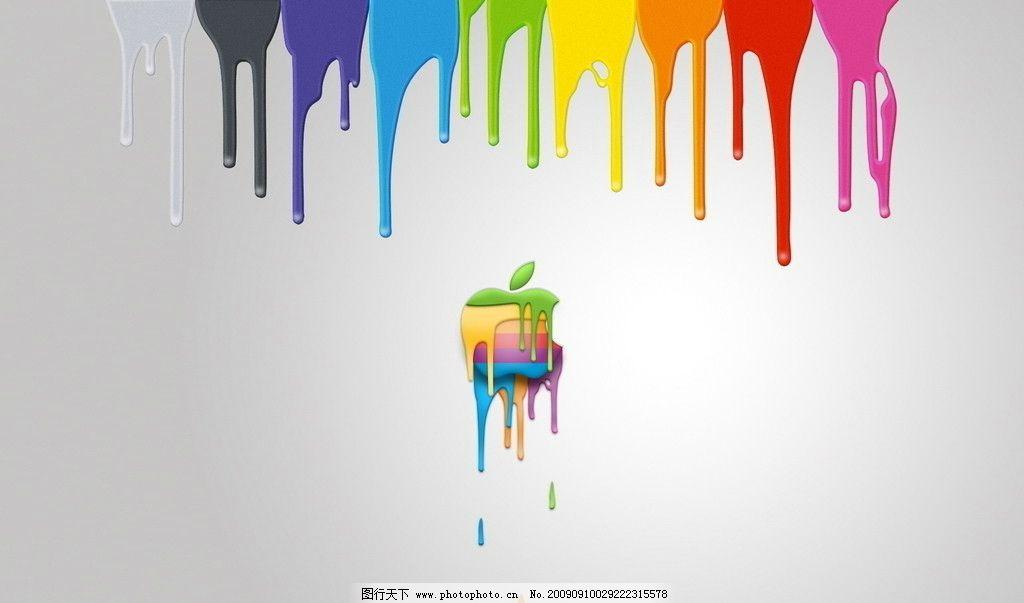 油漆屏保 苹果 油墨 油滴