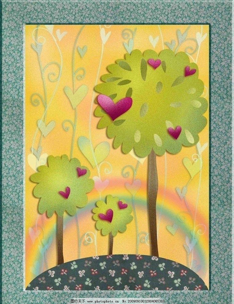 雕刻风景2图片,插画 树 小草 彩虹 纸雕 源文件-图行