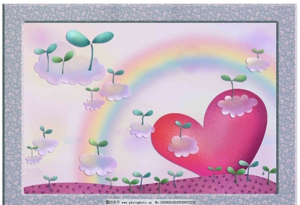 雕刻风景4图片,插画 心 彩虹 树芽 纸雕 源文件-图行