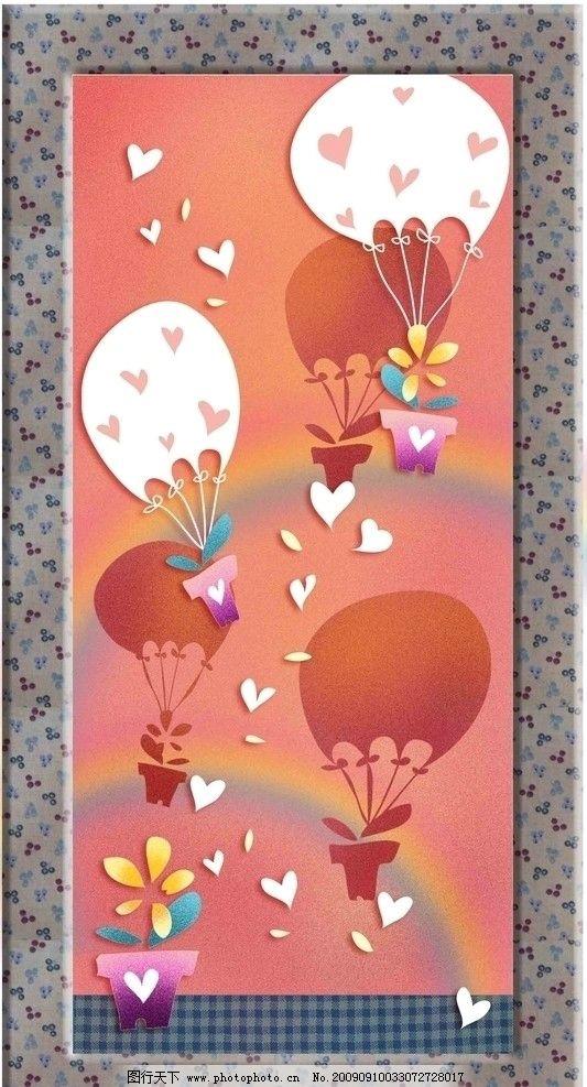 雕刻风景5图片,插画 花 降落伞 彩虹 纸雕 源文件-图