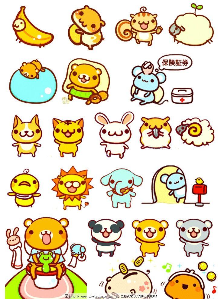 韩国卡通猫可爱