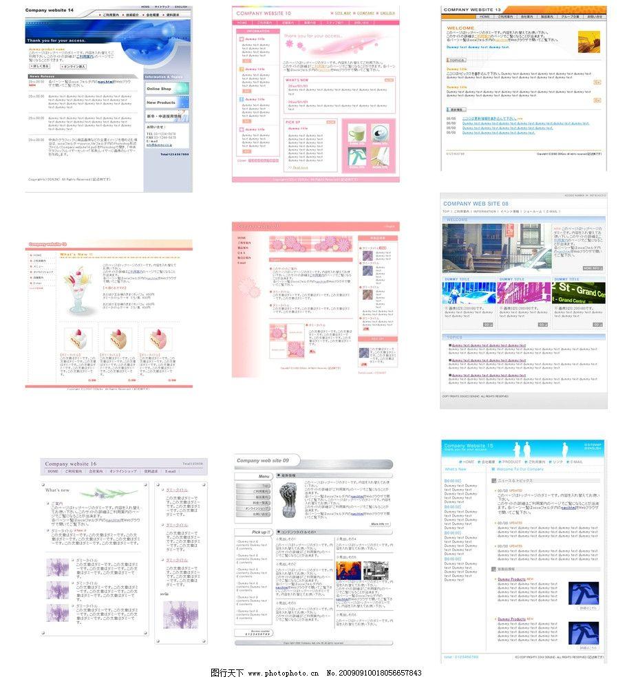 设计图库 ui界面设计 网页界面模板  21套收费vip模版 实用设计风格