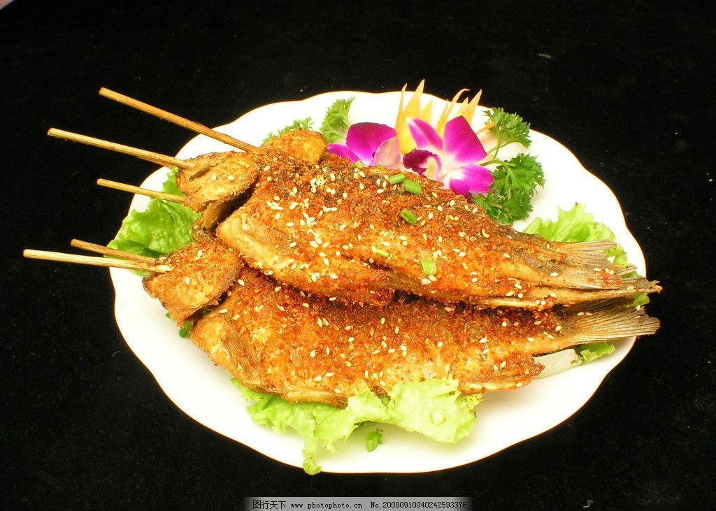 香辣烤鱼 鲫鱼 烤鲫鱼 烧烤 盘子 青菜 川菜 传统美食 餐饮美食 摄影