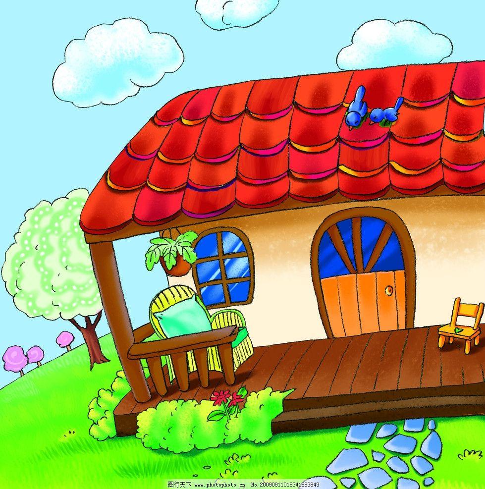 儿童图书 房子 白云 动漫动画