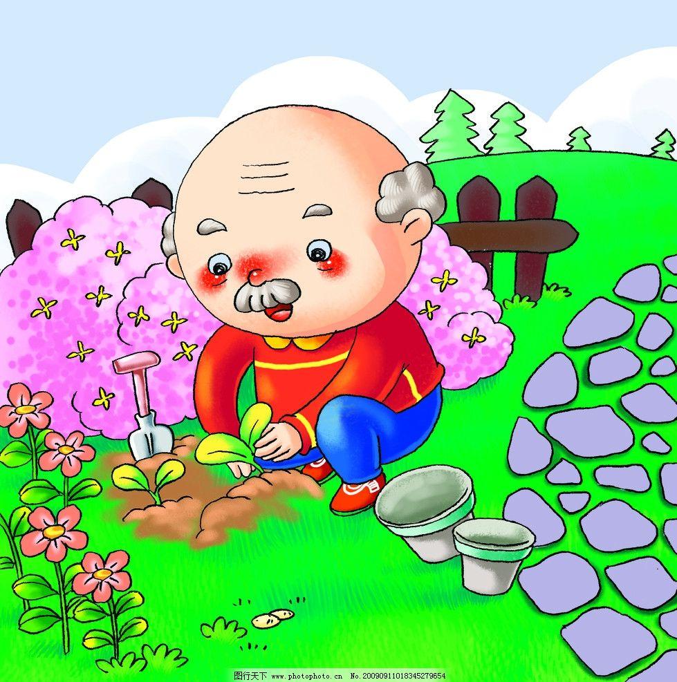 儿童图书 老爷爷 花草 动漫人物 动漫动画 设计 300dpi jpg