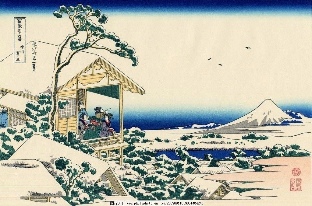 砾川雪旦 早晨 赏雪 雪景 日本 日本画 绘画书法 文化艺术 设计 26dpi