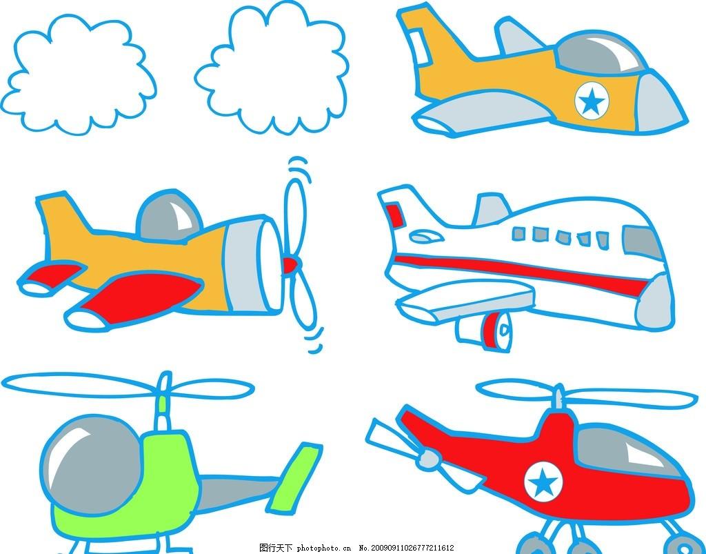 可爱玩具矢量素材 云朵 飞机 直升机 汽车 拖拉机 火车 玩具箱