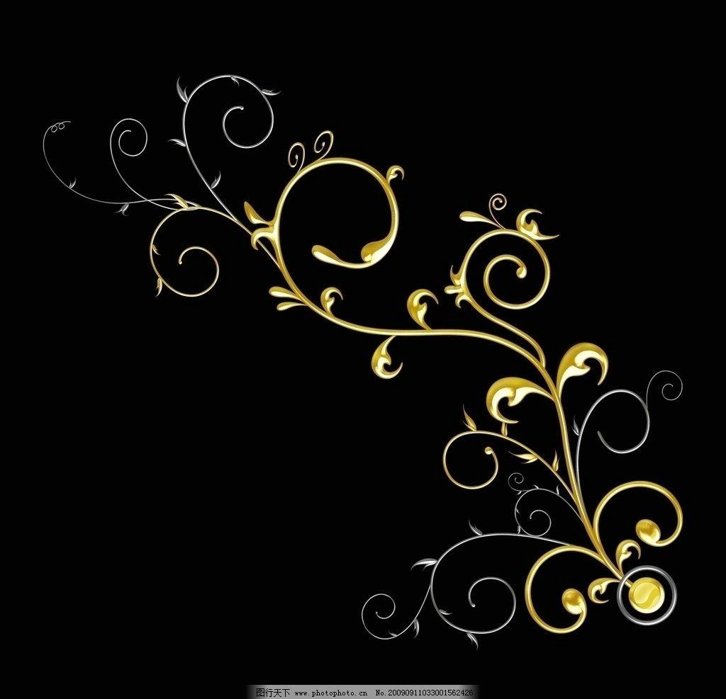梦幻 边框 立体 线条 条纹 底纹素材 时尚 浪漫 高贵 树枝 树叶 花纸