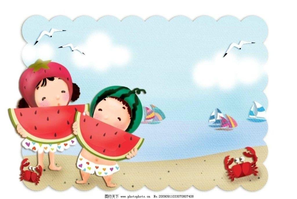 卡通 卡通娃娃 吃西瓜 蓝天 白云 海鸥 海边 沙滩 螃蟹 模板 可爱的
