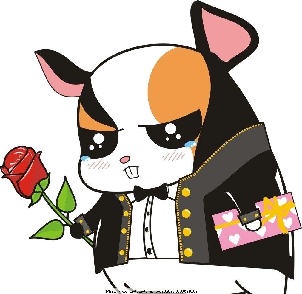 卡通荷兰猪图片