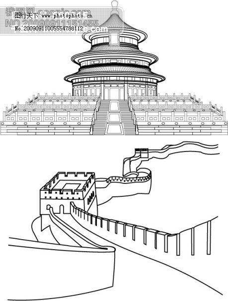 可爱的长城的简笔画