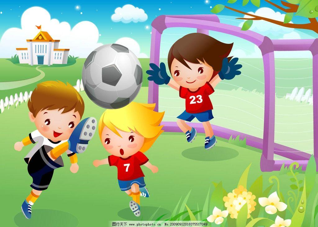 卡通运动4 风景画 卡通人物 皮球 动漫动画