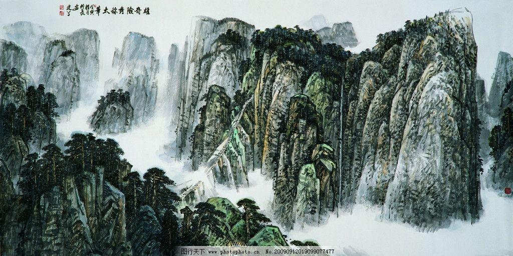 中国水墨山水画图片