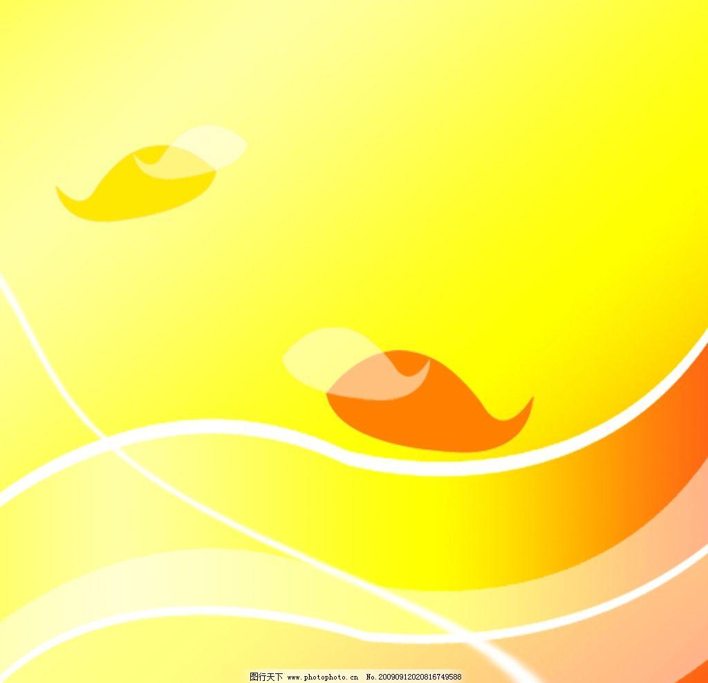 黄色 底纹 暖黄色 波浪 抽象鱼 其他素材 底纹边框