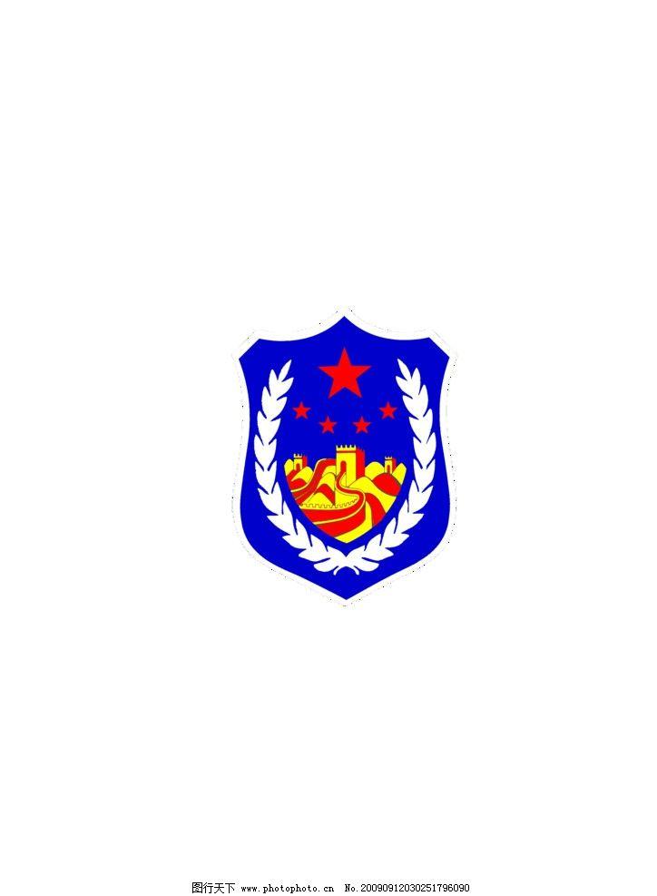 警徽立体矢量图