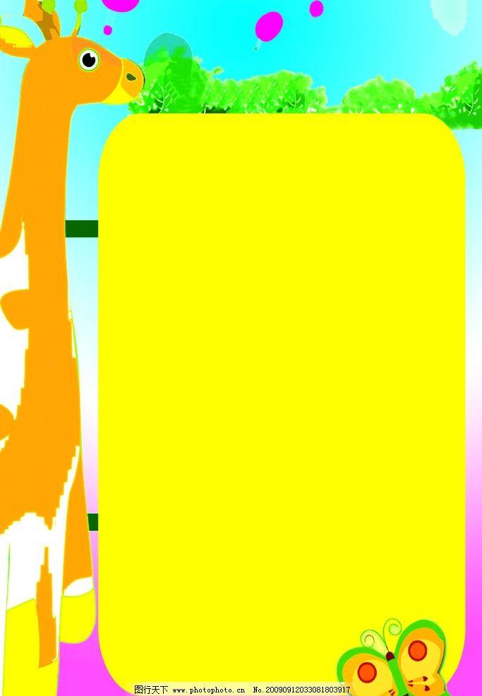 展版图框 小鹿 蝴蝶 边框 精美图框 psd分层素材 源文件 72dpi
