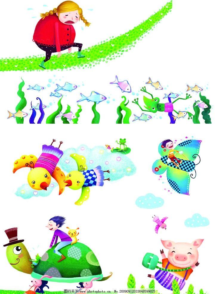 可爱韩国卡通图片