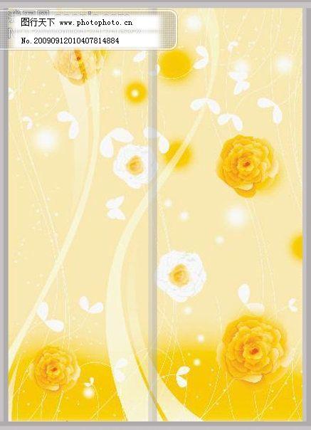 花朵 花纹 黄花 黄玫瑰 花 黄花 星光 门艺 花朵 线条门艺 矢量素材